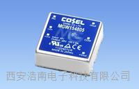 MGW15系列15W隔離電源轉換器MGW154805 MGW151215 MGW152405 MGW152412 MGW152415