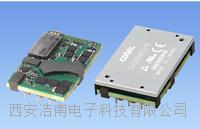 CHS400系列400W小尺寸電源模塊 CHS4002448  CHS4004815 CHS4004824 CHS4004828 CHS4004832