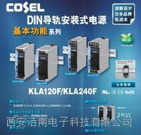 科索導軌式開關電源KLEA240F-24