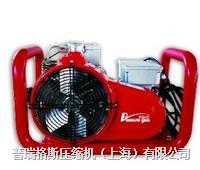 潛水用呼吸壓縮機 PGB270