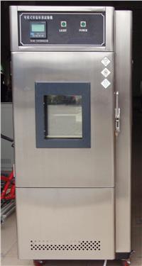 温湿度交变试验箱,恒温恒湿测试箱 XK-ETS80Z