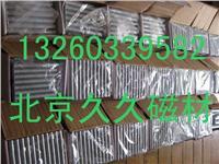安庆磁铁 黄山磁铁 滁州磁铁 阜阳磁铁 宿州磁铁