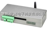 无线数据采集器 TP350