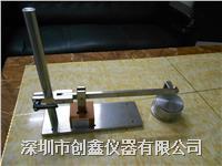 BS1363弹性外壳机械强度试验装置