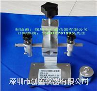 VDE0620-1插脚力距装置