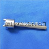 GB1002图15量规- 10A单相两极带接地插座止规