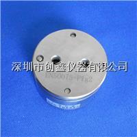 EN50075-Fig2测试插头互换性量规