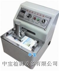 油墨色牢度測試機