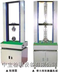 台式拉力试验机
