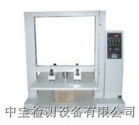 微電腦紙箱耐壓試驗機