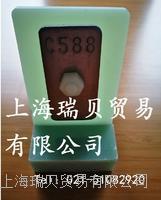 美国标准GM9540P盐雾参比试样 GM9540P