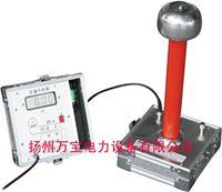 交直流阻容分壓器