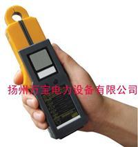 多功能電能表現場校驗儀