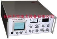 三相交直流指示儀表校驗裝置