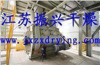 无重力混合机 WZF