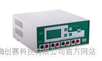 君意JY1600C通用电泳仪电源|伯乐进口品质|全新设计|上海现货 JY1600C