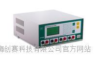 君意JY1000C通用电泳仪电源|伯乐进口品质|全新设计|上海现货 JY1000C