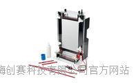 君意:JY-CX1B测序电泳槽 伯乐进口品质 全新设计 上海现货 JY-CX1B