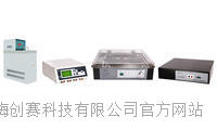 君意:JY600MCS-3脉冲场凝胶电泳系统|伯乐进口品质|全新设计|上海现货 JY600MCS-3