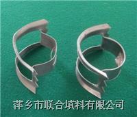 金屬矩鞍環