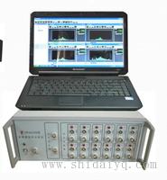 风力发电机组多通道噪声分析仪AWA6290L AWA6290L