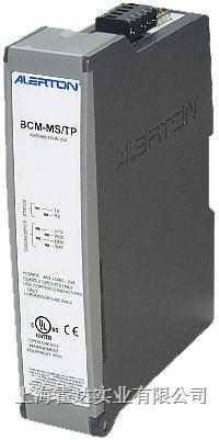 BCM-MS / TP BCM-MS / TP