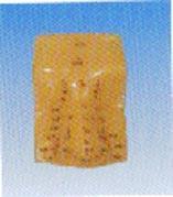人體針灸模型(鼻針穴模型.鼻針穴位模型)|上海红杏成版人app下载科教設備有限公司 H024