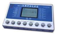 神燈|針刺手法針療儀 KAH-SXDZ-100