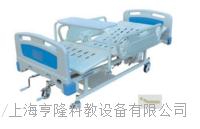 ABS床頭帶輪手動雙搖護理床 A23