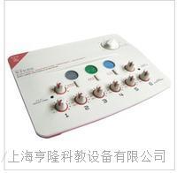电子治疗仪新型