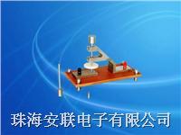 抗電強度試驗裝置