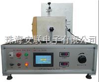 微波爐門耐久測試儀