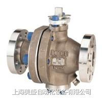 EO1100 Full Bore and EO8100 Reduced Bore Production EO1100 Full Bore and EO8100 Reduced Bore Productio