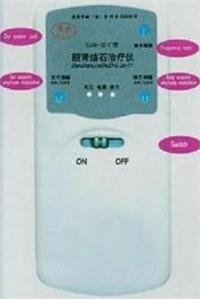DJS—IIIC胆结石治疗仪
