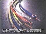 儀表電纜 YVV YVVP RVV RVVP
