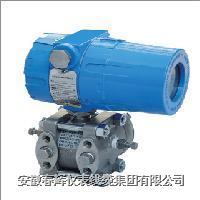 1151AP型優良壓力變送器 1151AP