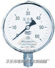 一般壓力表、真空表 Y-60  Z-100  YZ-150