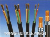 YZ YC 橡套電纜  YZ橡套電纜