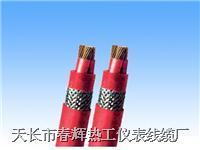 耐火電纜 NH-VV NH-VV22