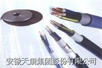 聚氯乙烯絕緣和護套信號電纜