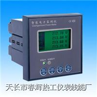 幾種智能電力監測儀、控制儀產品功能及特點對比 智能電力監測儀