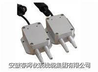 EET-1070型風壓變送器