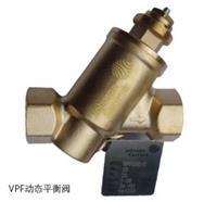 電動動態一體閥(VPF系列動態平衡電動二通閥) VPF系列