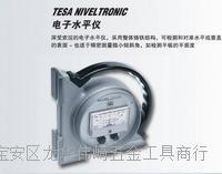 瑞士TESA电子水平仪03160008