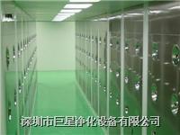 風淋走廊 巨星凈化-風淋走廊
