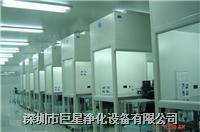 潔凈工作臺 JXN12600