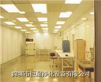 GMP無菌凈化工程 **凈化-GMP無菌凈化工程