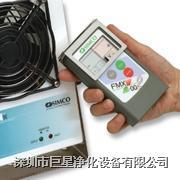 離子風機測試儀 **凈化-離子風機測試儀