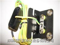 防靜電手腕帶插座 **凈化-防靜電手腕帶插座