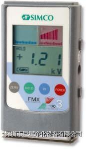 SIMCO FMX-003靜電測試儀 SIMCO FMX-003